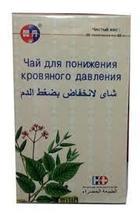 Чай для понижения понижения кровяного давления