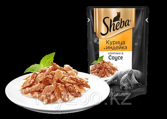 Влажный корм для кошек Sheba (Шеба) 85 гр. ломтики в соусе курица и индейка