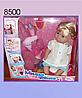 Интерактивная функциональная кукла пупс Милая сестренка