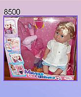 Интерактивная функциональная кукла пупс Милая сестренка, фото 1