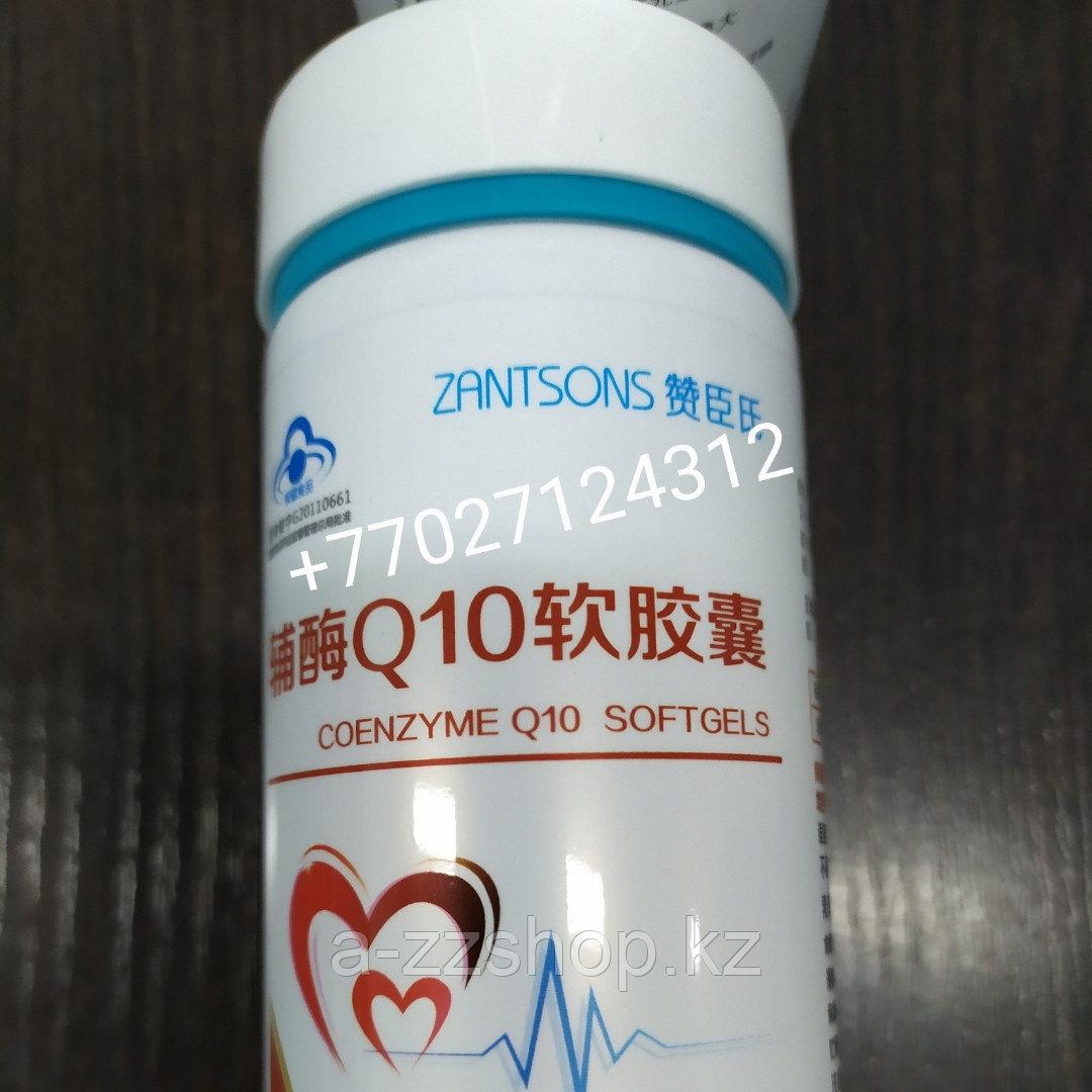 Zantsons - Q10 коэнзим Q10