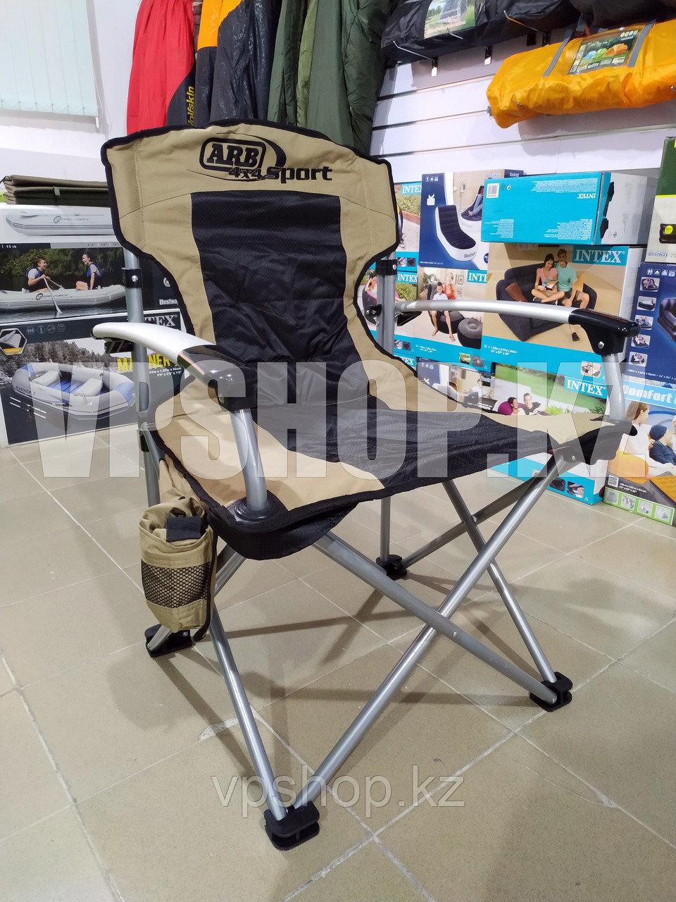 Складной стул туристический ARB-sport, складное кресло, доставка