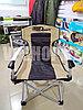 Складной стул туристический ARB-sport, складное кресло, доставка, фото 3