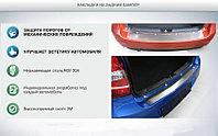 Накладка на багажник Nissan Almera 2013-