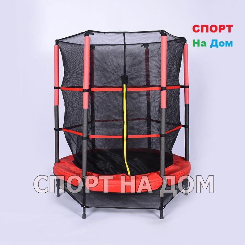 Батут с защитной сеткой красный 4 фута ( диаметр 120 см.)