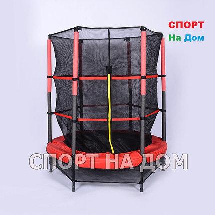 Батут с защитной сеткой красный 4 фута ( диаметр 120 см.), фото 2