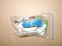 Комплект для подключения освещения в вещевого ящика