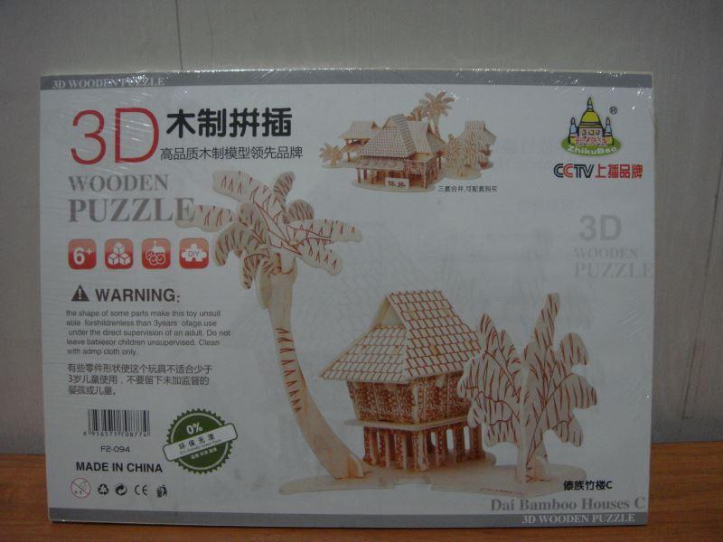 Пазлы 3Д. Бамбуковый дом