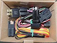 Комплект проводки для подключения ПТФ Гранта, фото 1