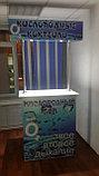 Промо стойка для продажи кислородных коктейлей, фото 3