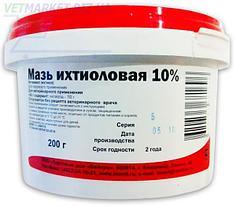 Мазь Ихтиоловая 10% 200гр