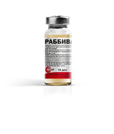 Вакцина Рабивак от геморогической болезни кроликов 10доз, фото 2