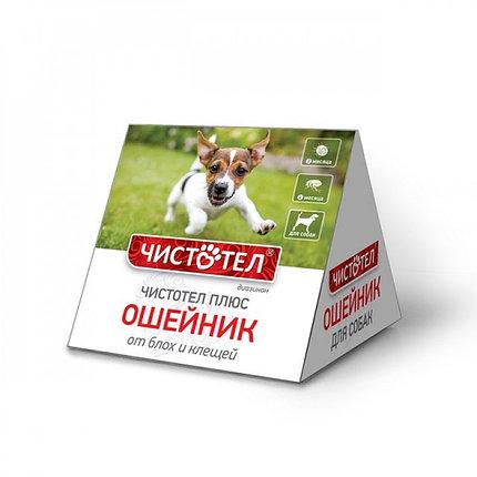 Чистотел ошейник для собак Домик, фото 2