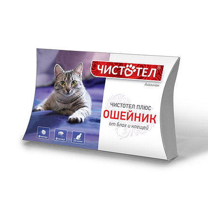 Чистотел Плюс ошейник для кошек Супер фиолетовый, фото 2