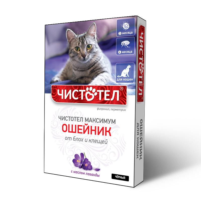 Чистотел ошейник Максимум для кошек фиолетовый