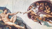 Сотворение Адама Купон 66х125 см Сикстинская капелла Микеланджио