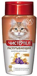 Шампунь Чистотел Распутывающий для кошек