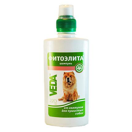 Шампунь Фитоэлита от колтунов собакам 220мл, фото 2