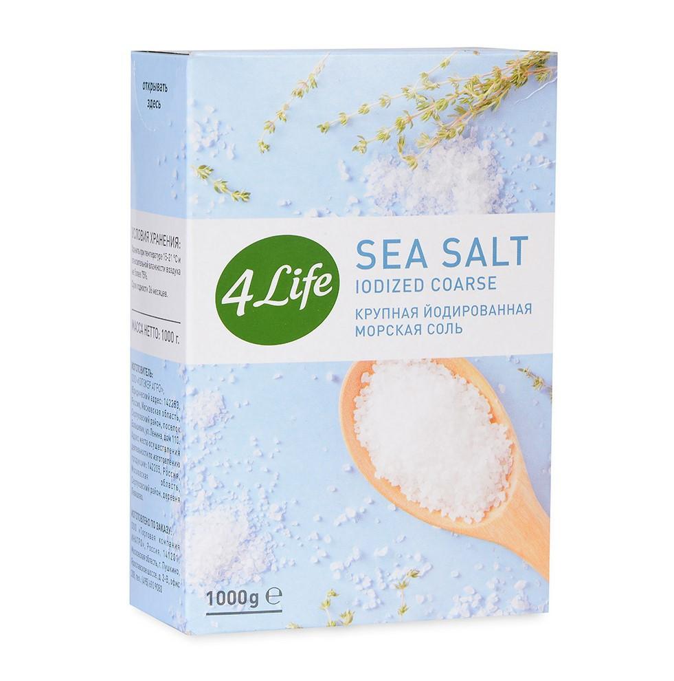 Соль морская крупная йодированная 1000г