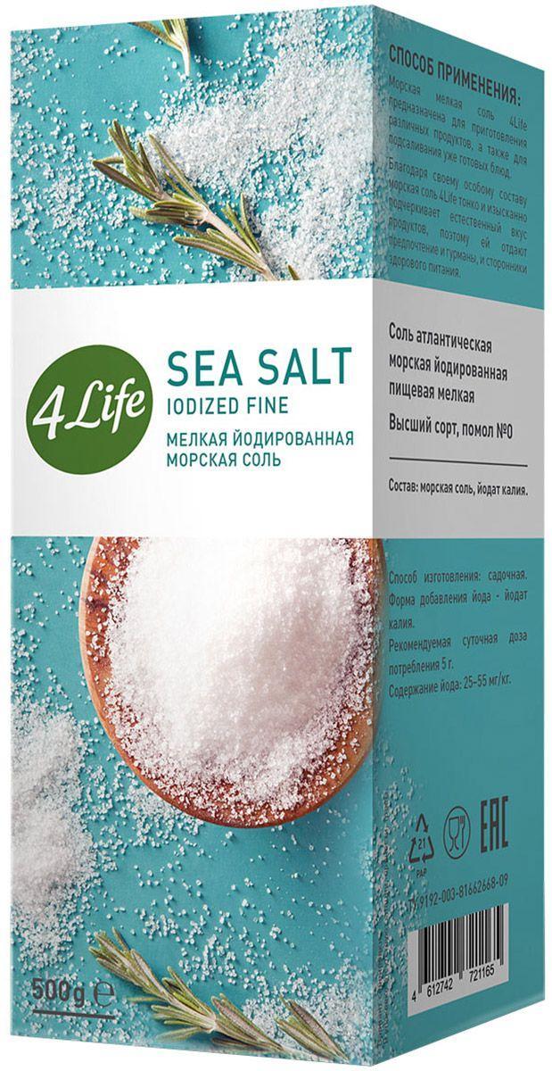 Соль морская мелкая йодированная 500г
