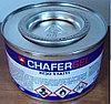 Топливо для мармитов (гель, 200гр.), 72 штуки/коробка, пр-во Турция
