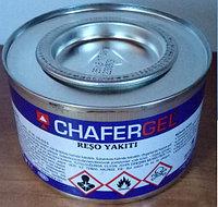 Топливо для мармитов (гель, 200гр.), 72 штуки/коробка, пр-во Турция, фото 1