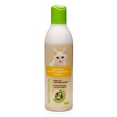 Шампунь Фитоэлита для Белоснежных кошек 220мл