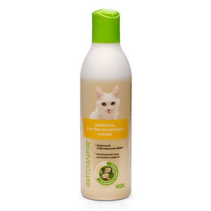 Шампунь Фитоэлита для Белоснежных кошек 220мл, фото 2