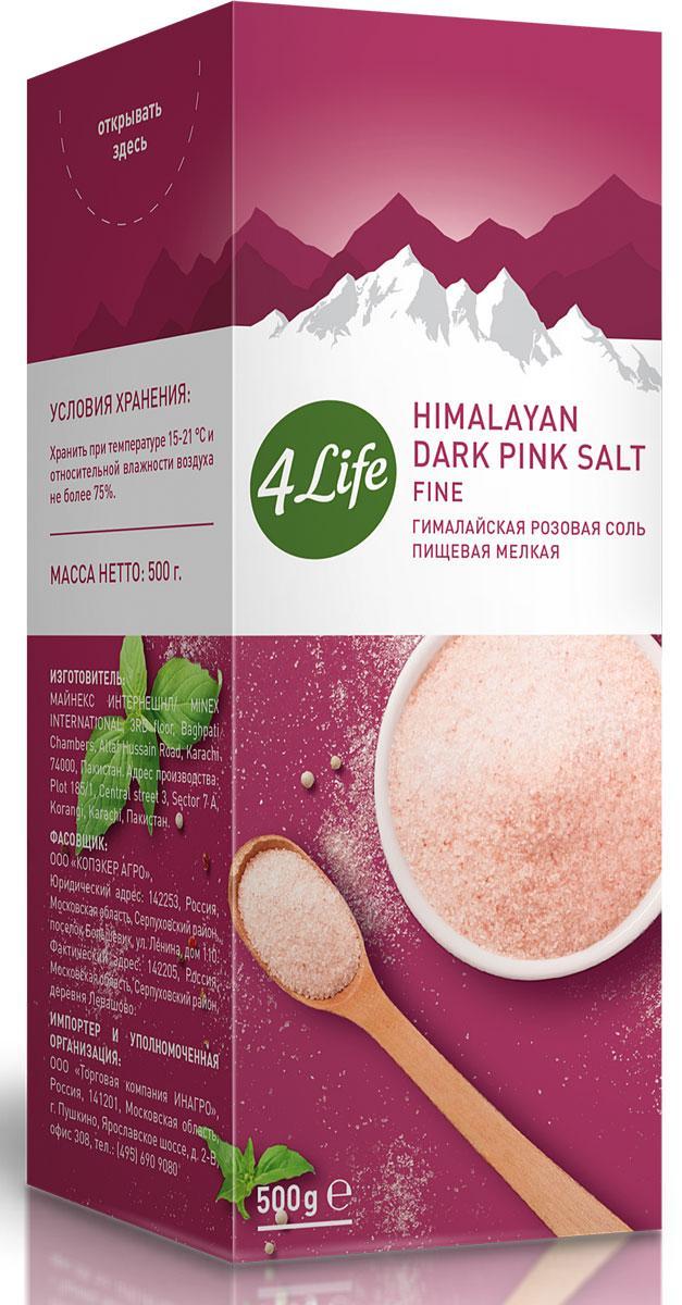 Гималайская розовая соль мелкая 500г