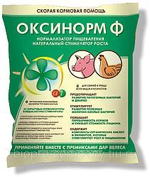 Оксинорм-Ф 500гр для свиней и птицы . Стимулятор роста