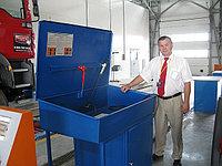 Устройство для промывки деталей Лидер-120М
