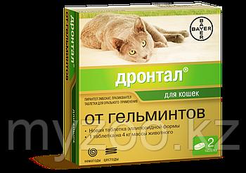 """Лекарственное средство от глистов """"Дронтал"""" для кошек, 1 табл. (в упаковке 2 шт.)"""