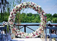 Оформление выездной свадебной регистрации