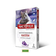 Чистотел МАКСИМУМ капли от блох и клещей для кошек №3