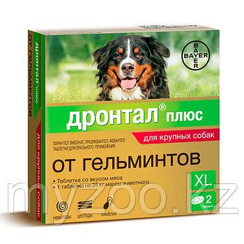 """Лекарственное средство от глистов """"Дронтал"""" для крупных собак от 35 кг, 1 табл. (в упаковке 2 шт.)"""