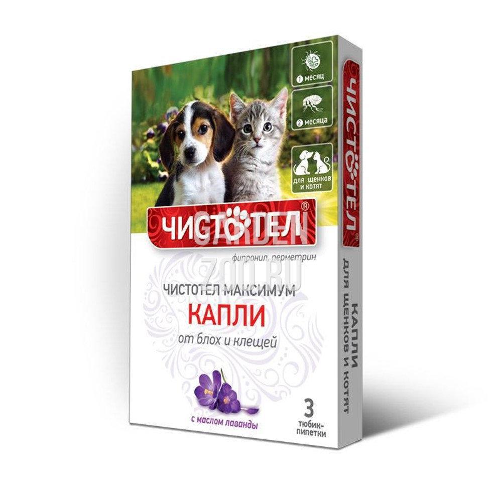 Капли Чистотел Максимум Юниор для котят и щенков