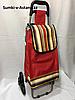 Хозяйственная сумка на колесах,со складным стулом. Высота 92 см, длина 42 см, ширина 49 см.