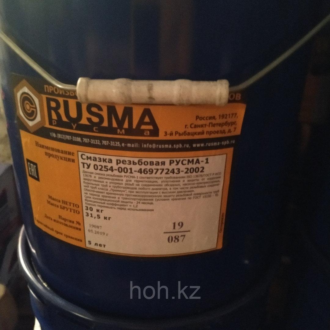 Резьбовая смазка Русма 1