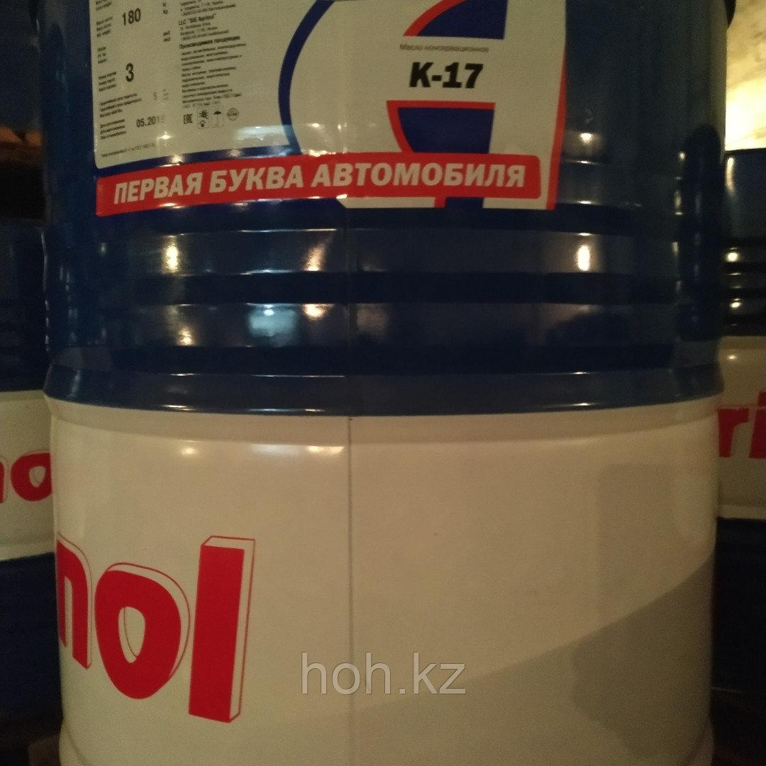 Консервационное масло К-17 (смазка К-17) масло специального назначения