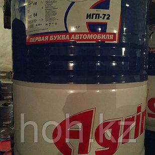 ИГП-72 (И-Т-С-100) Индустриальное масло