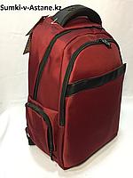 Деловой рюкзак для города с отделом под ноутбук.Высота 45 см, длина 30 см, ширина 18 см., фото 1