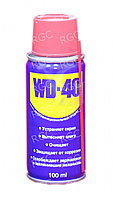 Смазка универсальная WD-40 (100мл)