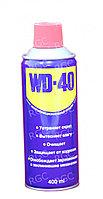 Смазка универсальная WD-40 (400мл)