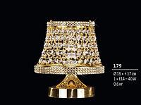 Лампа Настольная Preciosa, Чехия TB0371/00/001
