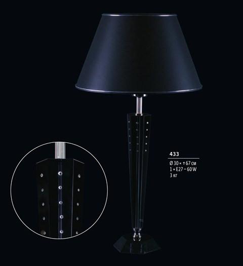 Лампа Настольная Preciosa, Чехия 51 444 88 Kufstein Smoky