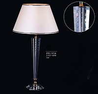Лампа Настольная Preciosa, Чехия 50 433 86 KUFSTEIN SAND