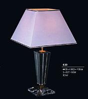 Лампа Настольная Preciosa, Чехия 50 432 85 BERN BIG