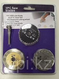 Набор пильных дисков для дрели, гравера, 3 предмета.