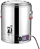 Чаераздатчик, Кипятильник на 50 литров