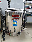 Электрокипятильник ( чаераздатчик) 30 л, фото 2